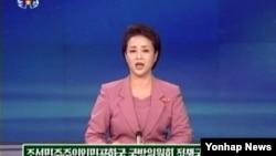 북한 조선중앙TV 아나운서가 경제 건설과 핵무력 건설의 '병진노선'을 계속 추진하겠다고 밝힌 국방위원회 정책국 대변인 성명 내용을 전하고있다.