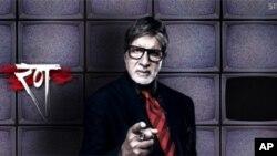 امیتابھ بچن ان پانچ بھارتی ستاروں میں سے ایک ہیں جن کے نام اس فہرست میں شامل کیے گئے ہیں