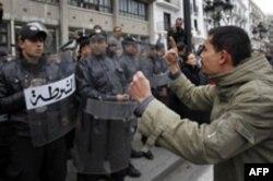 Tunis prezidenti xalq g'alayoni natijasida hokimiyatdan ketdi