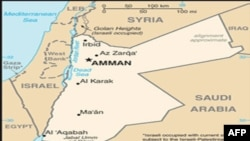 Shefi i Shtatmadhorisë amerikane në Jordani dhe Izrael