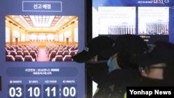 헌법재판소가 박근혜 대통령 탄핵심판 선고를 10일 오전 11시로 결정한 가운데, 8일 오후 경찰이 서울 종로구 헌재 앞을 경비하고 있다.