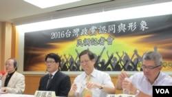 台湾政党认同度民意调查发布记者会(美国之音张永泰拍摄)