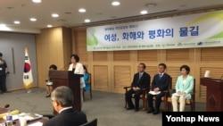 2일 한국 국회의원회관에서 대통령직속 통일준비위원회 주최로 '여성, 화해와 평화의 물길' 세미나가 열렸다.