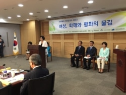 한국 여성계 대표들, 국회서 '평화통일 토론회'