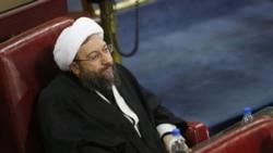 آیت الله صادق لاریجانی، رییس قوه قضاییه جمهوری اسلامی