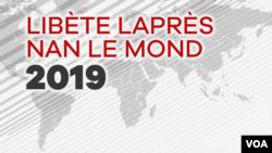 Libète Laprès nan Lemond an Kreyòl