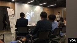 Một công ty khởi nghiệp Hàn Quốc thuyết trình trước các nhà đầu tư ở thành phố Hồ Chí Minh.