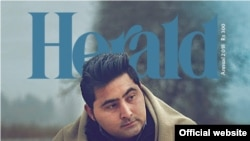 Herald Mashal Khan Cover Photo
