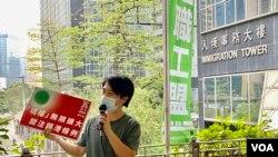 關注鎖港條例聯合陣線發言人鄧建華表示,在建制派議員主導下,他對立法會極速三讀通過《2020年入境(修訂)條例草案》並不意外 (美國之音湯惠芸)