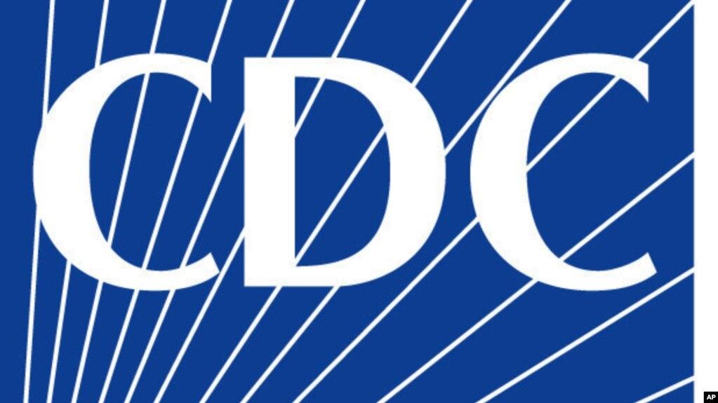 Kitengo cha kudhibiti na kuzuia magonjwa Marekani-CDC