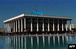 Oliy Majlis
