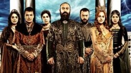 "Poster for Turkish TV series ""Magnificent Century"""