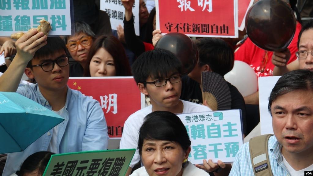 世界新闻自由日 香港学者及新闻工作者谈中国因素影响