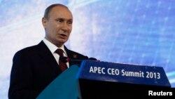 俄罗斯总统弗拉基米尔·普京出席亚太经济合作组织(APEC)峰会