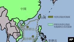 有争议岛屿和海域