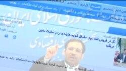 اقتصاد مالیاتی ایران جایگزین اقتصاد نفتی می شود