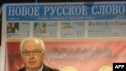 Издатель и главный редактор «Нового русского слова» Валерий Вайнберг