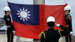 Một buổi lễ thượng cờ ở Đài Bắc, Đài Loan (ảnh tư liệu, tháng 3/2018).