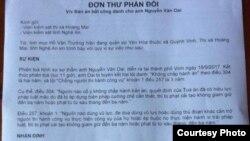 Linh mục và giáo dân Yên Hòa phản đối bản án của Nguyễn Văn Oai