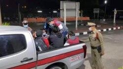 တရားမဝင်မြန်မာလုပ်သားတချို့ ထိုင်းအလုပ်ရှင်တွေရဲ့ စွန့်ပစ်ခံရ