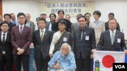 """台湾人权团体召开""""亚洲人权迫害与自决""""国际记者会(美国之音张永泰拍摄)"""