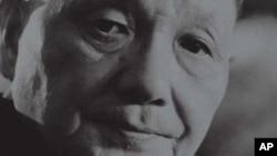 傅高义《邓小平与中国的变革》封面