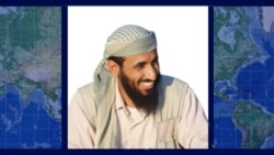 Leaders of Al-Qaeda in the Arab Peninsula