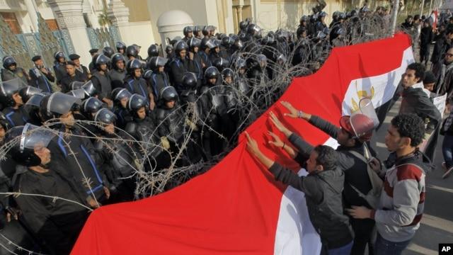 Người biểu tình Ai Cập đổ ra đường kỷ niệm 2 năm cuộc cách mạng lật đổ cựu Tổng thống Hosni Mubarak
