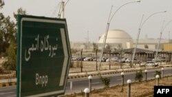 Иран, Бушер