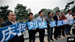 Pristalice Lija Šiaoboa izražavaju mu podršku u jednom parku, u Pekingu