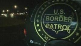 Američka pogranična policija