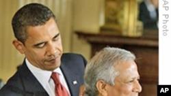 奥巴马给16人颁发总统自由勋章
