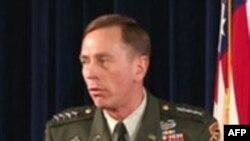 Дэвид Петреус о ситуации в Афганистане