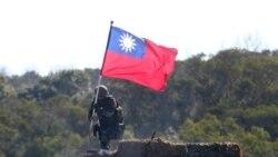 日本新版防衛白皮書 首次寫明台灣局勢穩定重要性