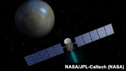 Svemirski brod Dawn