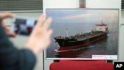 На снимке показана фотография танкера Kokuka Courageous