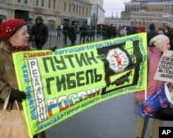 集会现场的示威者,标语牌上写:普京导致俄罗斯灭亡