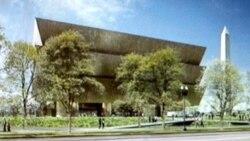 华府兴建非洲裔美国人博物馆