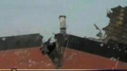韩国一艘油轮爆炸沉没