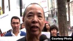中国民主党全国联合总部代主席汪岷(美国之音国符拍摄)