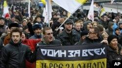 Протесты на Болотной