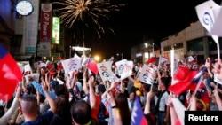 VOA连线(张永泰):台湾地方选举结果牵动2020年总统选战