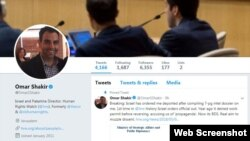 FILE - Omar Shakir of Human Rights Watch announced his expulsion from Israel on his Twitter page.