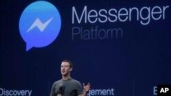 """La nueva opción de """"conversaciones secretas"""" no funcionará en todos los dispositivos."""
