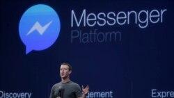 ေရာဂါမ်ိဳးစံုတုိက္ဖ်က္ေရး Mark Zuckerberg ေဒၚလာ ၃ ဘီလီယံလွဴမည္