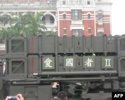 台湾爱国者二型导弹(资料照片)