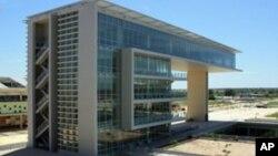 Biblioteca da Universidade Agostinho Neto, Luanda (Angola)