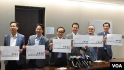 6名非建制立法會議員最近組成「專業議政」聯盟。(郭榮鏗社交網站圖片)