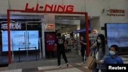 Một cửa hàng của Li Ning tại Bắc Kinh.