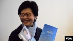 Kandidat yang didukung Beijing, Carrie Lam, diperkirakan akan menang pemilu di Hong Kong (foto: dok).